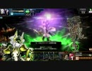 【COJ】緑で戦闘を楽しむ 3 【緑A/対青後攻】