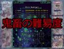 【実況】東方を7.8ミリも知らない僕が弾幕STGに挑戦【妖精大戦争EX】 1