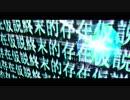 【闇音レンリ】終末的存在仮説【UTAUオリジナル】