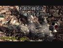 炎よりも熱き戦いがここにある アンブレラコアpart1 thumbnail