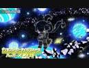 【ハカメモ】デジモンストーリーサイバースルゥース ハッカーズメモリーの実況 43