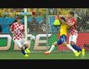 サッカー W杯2014    ブラジルvsクロアチア ダイジェスト