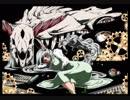 第94位:【東方自作アレンジ】Sink to history【懐かしき東方の血 ~ Old World】