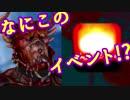 【Plague Inc.】ウイルスハードモードにリベンジ!