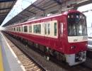 京急本線京急川崎駅にて