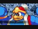 星のカービィ:デデデ大王のテーマ嵐のサキソフォンMIX[Kirby King Dedede's Theme]