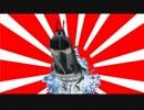 土星沖海戦に日本軍が加勢するようです