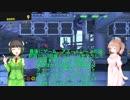セイカとソニックのFistBump:Stage41【ソニックフォース】