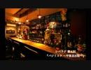 シパラジ 第4回『バジリスク 〜甲賀忍法帖〜』【ラジオ C−Partの今夜もアニメで酒がうまい】