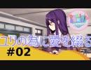 第98位:【実況】好きな女の子に精神をXXされる…ドキドキ文芸部 Part2【Doki Doki Literature Club!】
