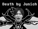 第30位:Death by Junichi