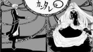【おふぇたん】カンタレラ【歌ってみた】