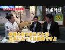 ♯110 報道特注クラシカル【どうなる北朝鮮問題!】