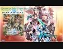 Phantasy Star Online 2 - Majestic Dynasty -Falz Angel-