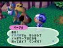 ◆どうぶつの森e+ 実況プレイ◆part52