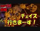 十字キーも知らなかった妻とハチャメチャ協力実況【レゴシティ】part24前編