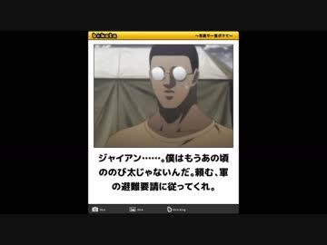 ボケて] ドラえもんまとめ① エンターテイメント/動画
