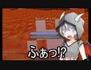 【Minecraft】龍龍龍の高さ縛り 第65話「ブロック集め」【ゆっくり実況】