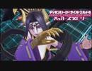 【ハカメモ】デジモンストーリーサイバースルゥース ハッカーズメモリーの実況 44