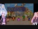 琴葉茜が他人を蹴落としてスーパースターを目指すマリオパーティ2 Part8