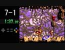 スーパードンキーコング2 102%RTA 練習用動画(Last)