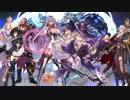 【Shadowverse】第3回 AoS シャドバ講座(仮)エンディング 1080p 対応