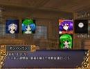 風神様のオンバシラン Session24-5