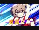 【刀使ノ巫女 刻みし一閃の燈火】メインストーリー 第1章 Part.01