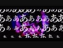【Lilyオリジナル曲】アイマイアイズ