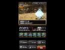 【DQMSL】ダイの大冒険コラボ_ラーハルトチャレンジ(4ターン)5/20