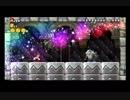 New スーパーマリオブラザーズ (New Super Mario Bros. ) Wii  ワールド 岩山6-お城  IOHD0481