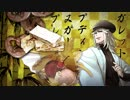 動画版「妖町の菓子売」岩田ver.