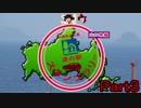 第96位:【ゆっくり+きりたん車載】中国地方5県 道の駅スタンプラリー Part 3【山口県編】 thumbnail