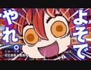 【リメイク版】ポプテピ×FGO「POP TEAM EPIC」【リヨ絵鯖でOPパロ】