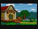 マリオ初心者向け講座 125回「マリオの家について」