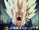【幻想入り】新惑星ベジータ幻想決戦R(リメイク) 第一章プロローグ