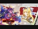 【三国志大戦4】神速号令(離間) vs 覇騎の共振【2品】