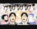 [合作単品] Soka Sunrise