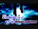 【ニコカラ】ハイドアンド・シーク【off vocal】-4
