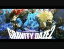 勇者の暇潰し☆【実況】GRAVITY DAZE2~リンゴが木から落ちない!!~
