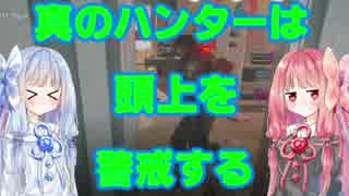【R6S】レベル200越えの姉妹によるレインボーシックスシージ part7【VOICEROID実況】