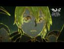 『宇宙戦艦ヤマト2202 愛の戦士たち』第五章 煉獄篇 冒頭10分 thumbnail