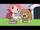ポチっと発明 ピカちんキット 第20話「びっくりカンカン」