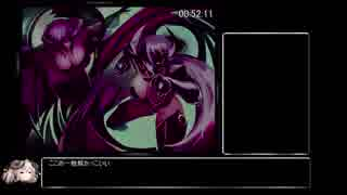 【RTA】もんむす・くえすと!ぱらどっくすRPG中章_2時間3分28秒_part3【もんぱら】