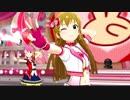【踊ってみた】ココロ☆エクササイズ【ミリシタ】