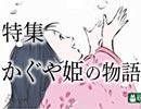 http://tn-skr2.smilevideo.jp/smile?i=33242771