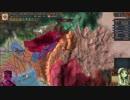 【EU4ゆっくり】ラージプートとアフガンの王 第二回 前編