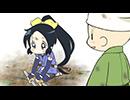 第81位:信長の忍び~姉川・石山篇~ 第60話「それぞれの姉川」 thumbnail