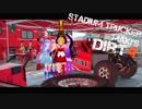 【DiRT4】Rallyist琴葉のDiRT4 ep.18【VOICEROID実況】