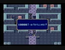 【えがお】ファイアーエムブレム紋章の謎を実況プレイ part25